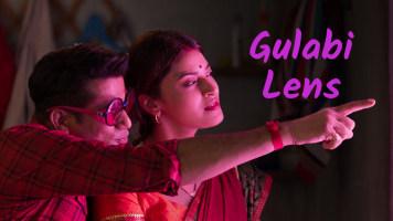 Gulabi Lens