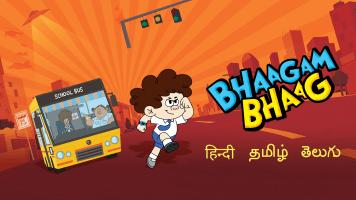 Bhaagam Bhaag