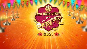 Star Pravah Parivar Ganeshotsav 2021