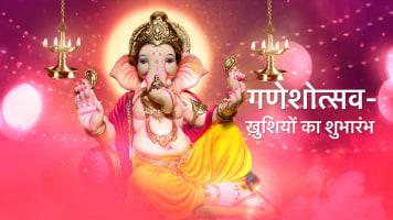 Ganeshotsav - Khushiyon Ka Shubharambh