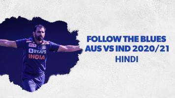Follow The Blues (Hindi)