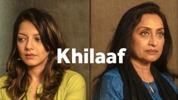 Khilaaf
