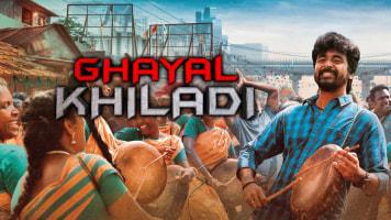 Ghayal Khiladi