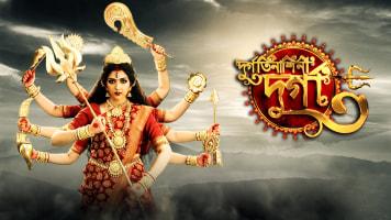 Durgatinashini Durga