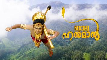 Balahanuman