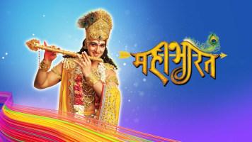 Divya Ravivaar: Mahabharat