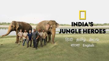 India's Jungle Heroes