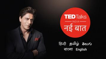 TED Talks India Nayi Baat