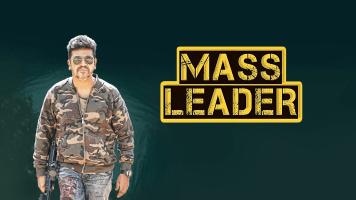 Mass Leader