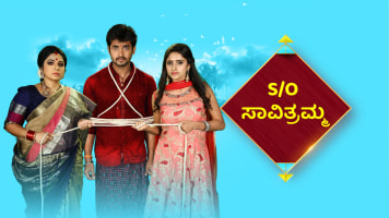 S/O Savithramma