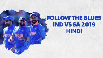 Follow the Blues - IND vs SA 2019 Hindi