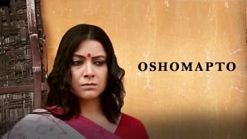 Oshomapto