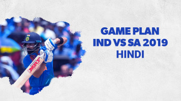 Game Plan - IND vs SA 2019 Hindi