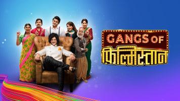 Gangs of Filmistaan