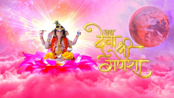 Jai Deva Shree Ganesha