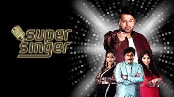 Super Singer