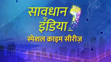 Savdhaan India - Special Crime Series