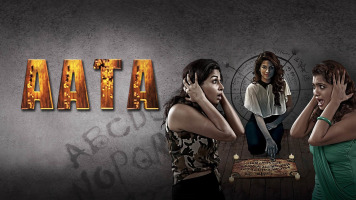 Aata - The Game of Fear