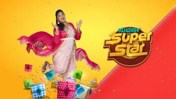 Suvarna Superstar