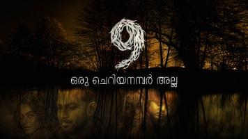 9 Oru Cheriya Number Alla