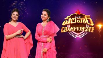 Star Maa Parivaar Championship