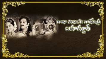 Raja Vijayarajendra Bahadur