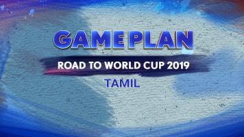 Ind V WI 2018 Game Plan TAMIL