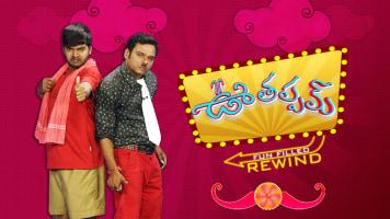 Uthappam Rewind