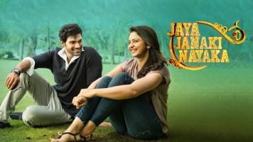 Jaya Janaki Nayaka