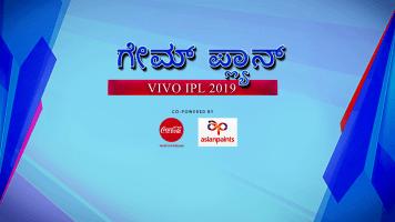 Game Plan - VIVO IPL 2019 Kannada