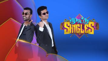 Murattu Singles