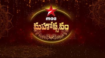 Star Maa Mahotsavam