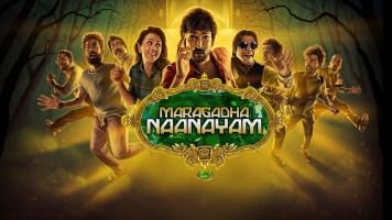 Maragatha Nanayam