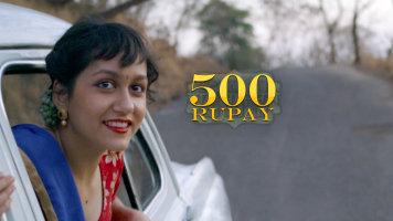 500 Rupay