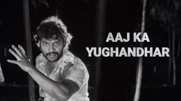 Aaj Ka Yughandhar