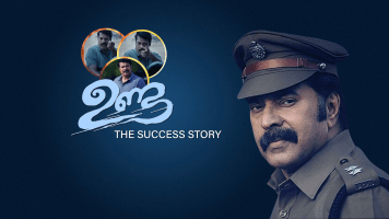 Unda - The Success Story