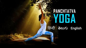 Panchtatva Yoga