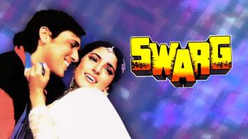 Swarg