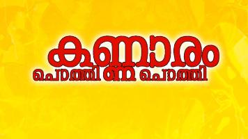 Kannaram Pothi Pothi