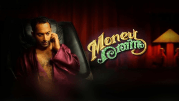 Money Rathnam