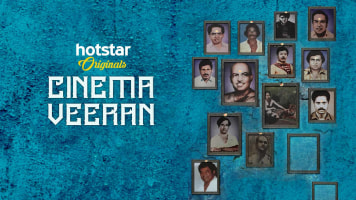 Cinema Veeran