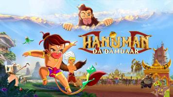 Hanuman Da'Damdaar
