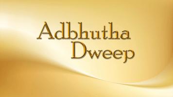 Adbhutha Dweep