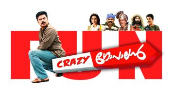 Crazy Gopalan