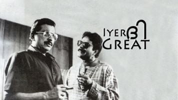Iyer The Great