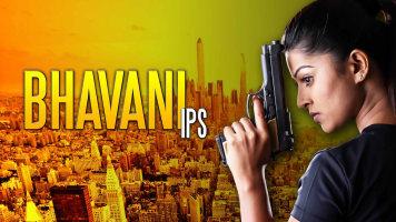 Bhavani IPS
