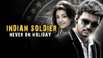 Indian Soldier Never On Holiday