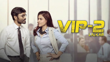 VIP 2 Lalkar