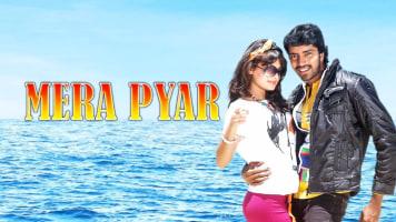 Mera Pyar