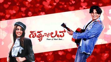 Satya In Love